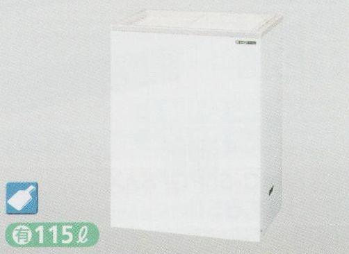【送料無料】新品!サンデン 冷凍ストッカー(115L) PF-120XE