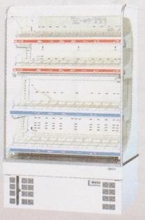 【送料無料】新品!サンデン 冷蔵ショーケース(HOT&COLD)(227L) RSG-H900CZ