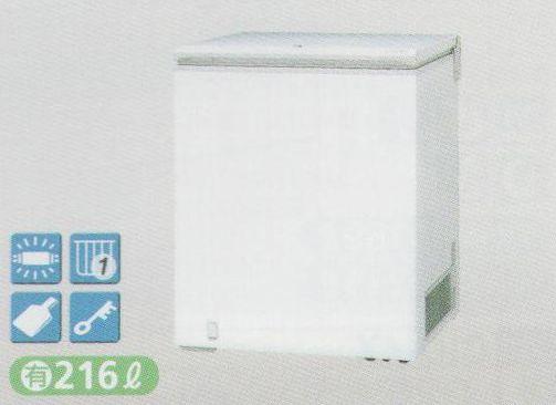 【送料無料】新品!サンデン 冷凍ストッカー(216L) SH-220X