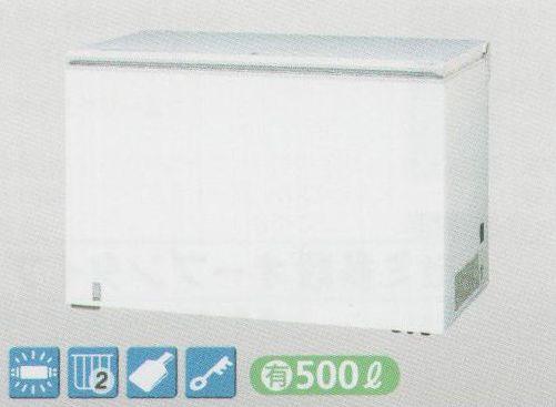 【送料無料】新品!サンデン 冷凍ストッカー(500L) SH-500XB