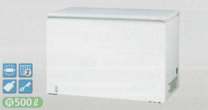 【送料無料】新品!サンデン 冷凍・冷蔵切替式ストッカー(500L) SH-500XBT 受