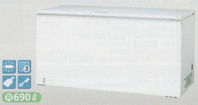 【送料無料】新品!サンデン 冷凍・冷蔵切替式ストッカー(690L) SH-700XBT 受
