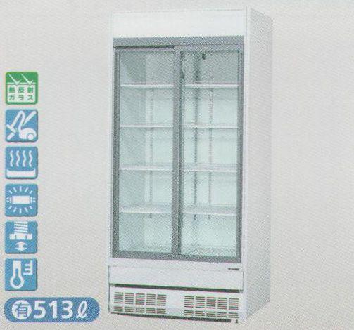 【送料無料】新品!サンデン リーチイン冷蔵ショーケース(513L) TRM-30XE