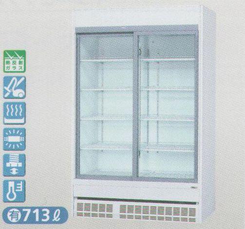 【送料無料】新品!サンデン リーチイン冷蔵ショーケース(713L) TRM-40XE