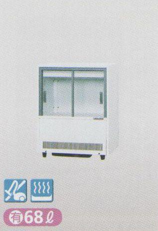 【送料無料】新品!サンデン 冷蔵ショーケース(68L) VRS-U35E