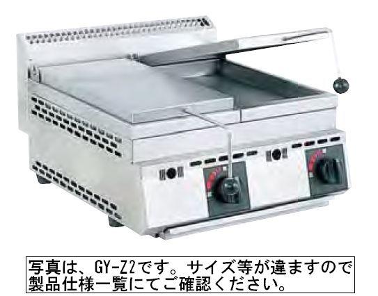 【送料無料】新品!SANPO ガス餃子焼器(3連・卓上) GY-Z3
