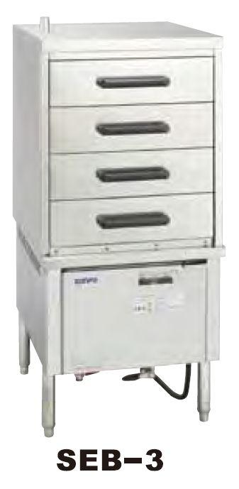 【送料無料】新品!SANPO 電気式スチームボックス(引出しタイプ) SEB-3