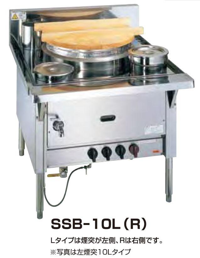 【送料無料】新品!SANPO ガス式日本そば釜 SSB-10L