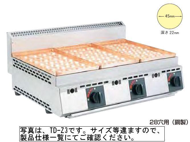 【送料無料】新品!SANPO ガスたこ焼器(2連・銅製・卓上) TD-Z2