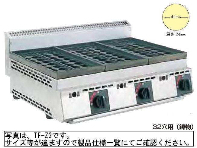 【送料無料】新品!SANPO ガスたこ焼器(2連・鋳物・卓上) TF-Z2