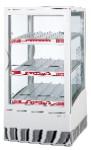 【送料無料】新品!パナソニック(旧サンヨー) 卓上冷蔵ショーケース SMR-C75CH3