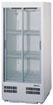 【送料無料】新品!パナソニック(旧サンヨー) 冷蔵ショーケース (214L) SMR-H138NB