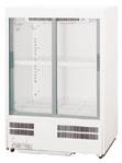【送料無料 (144L)】新品!パナソニック(旧サンヨー) 冷蔵ショーケース (144L) SMR-M86NB, 子供服arbre:5b8b8a2e --- sunward.msk.ru