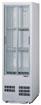 【送料無料】新品!パナソニック(旧サンヨー) 標準型冷蔵ショーケース SMR-S75B