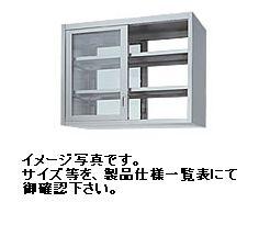 【新品】シンコー 吊戸棚(両面ガラス戸) W1200*D450*H900(mm) HGW90-12045