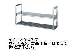 【新品】シンコー 吊下棚(平棚1段&パイプ棚1段仕様) W1500*D240*H569(mm) JFP-15025