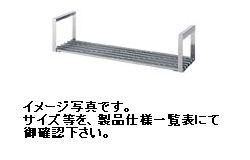 【新品】シンコー 吊下棚(パイプ棚1段仕様) W1200*D290*H286(mm) JP-12030