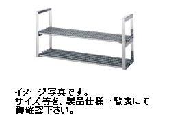 【新品】シンコー 吊下棚(パイプ棚2段仕様) W1500*D240*H569(mm) JPW-15025