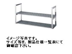 【新品】シンコー 吊下棚(パイプ棚2段仕様) W1800*D240*H569(mm) JPW-18025