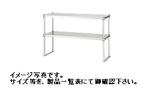 【新品】シンコー 上棚 W1200*D400(mm) U-12040