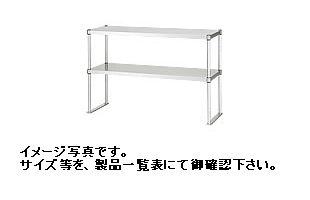 【新品】シンコー 上棚 W1800*D400(mm) U-18040