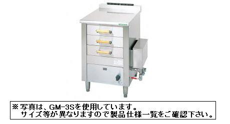 【送料無料】新品!タニコー ガス式引出型蒸し器 (四段式) GM-4S