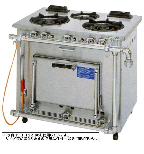 【送料無料】新品!タニコー ガスレンジ(4口) S-TGR-120