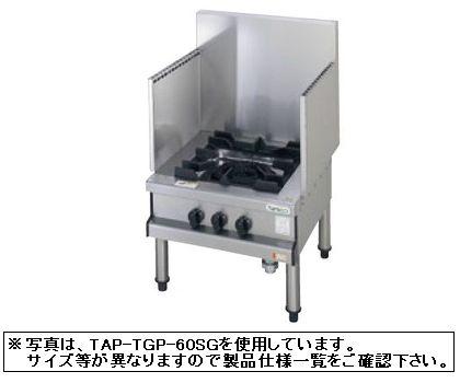 【送料無料】新品!タニコー スープレンジ(1口) TGL-0610A