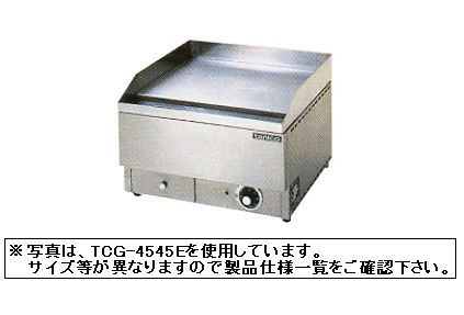 【送料無料】新品!タニコー 卓上電気グリドル TCG-9060E