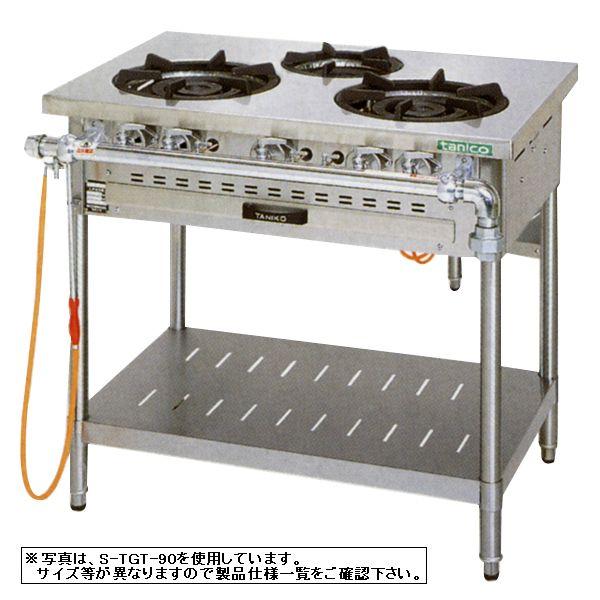 【送料無料】新品!タニコー ガステーブル(4口) TGT-120