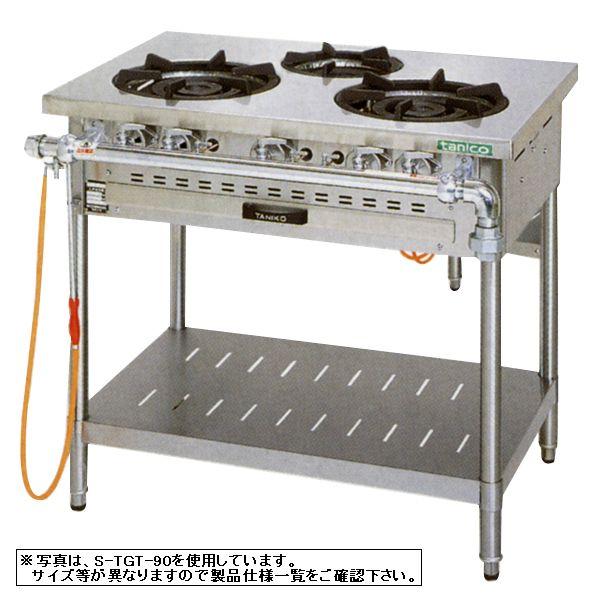 【送料無料】新品!タニコー ガステーブル(5口) TGT-150