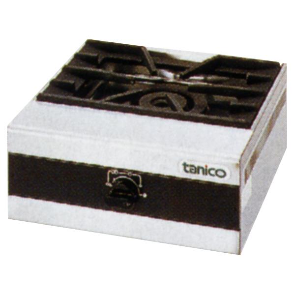 【送料無料】新品!タニコー 卓上ガステーブル(1口) TMS-TGU-4545