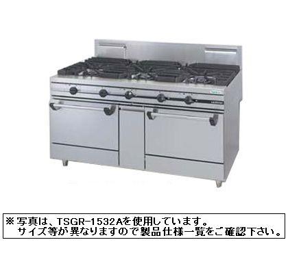 【送料無料】新品!タニコー ガスレンジ(5口) TSGR-1232A