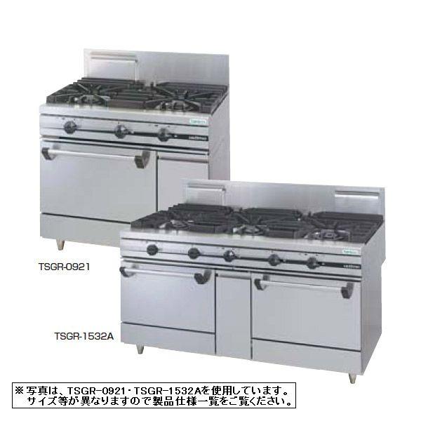 【送料無料】新品!タニコー ガスレンジ(5口) TSGR-1532