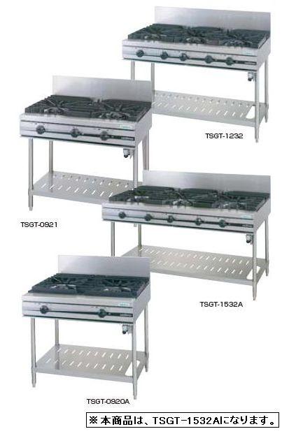【送料無料】新品!タニコー ガステーブル(5口) TSGT-1532A