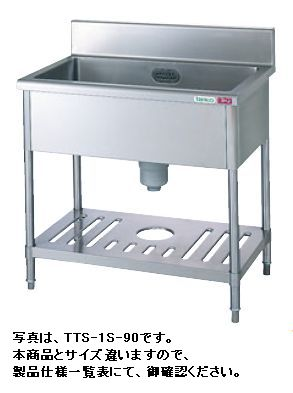 【送料無料】新品!タニコー 一槽シンク (バックガードあり) W1200*D600*H850 TA-1S-120