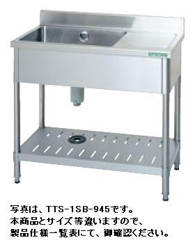 【送料無料】新品!タニコー 台付一槽シンク (バックガードあり) W1200*D450*H850 TA-1SB-1245