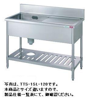 【送料無料】新品!タニコー 水切付一槽シンク (バックガードあり) W1200*D750*H850 TA-1SL-120A