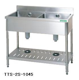 【送料無料】新品!タニコー 二槽シンク (バックガードあり) W1000*D450*H850 TA-2S-1045
