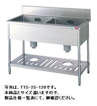 【送料無料】新品!タニコー 二槽シンク (バックガードあり) W1500*D600*H850 TA-2S-150