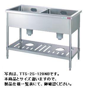 【送料無料】新品!タニコー 二槽シンク (バックガードなし) W1500*D600*H850 TA-2S-150NB
