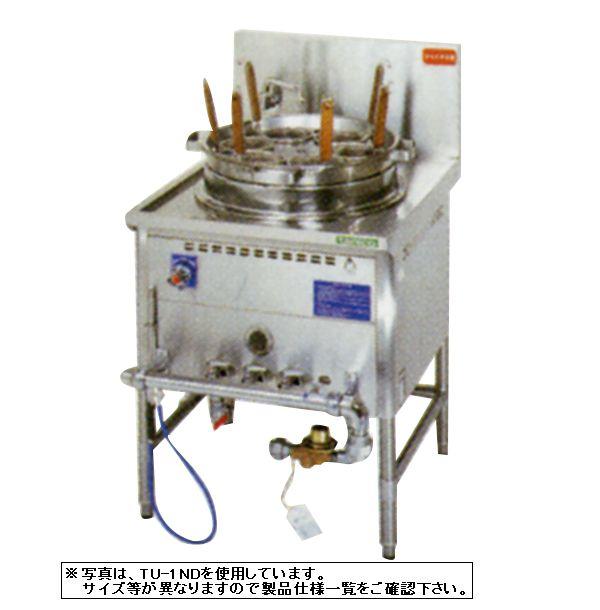 【送料無料】新品!タニコー ガス中華ゆで麺器 TU-1N