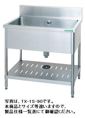 【送料無料】新品!タニコー 一槽シンク(バックガードあり) W900*D750*H800 TX-1S-90A