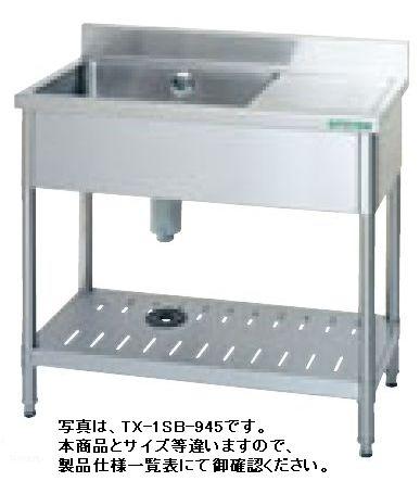 【送料無料】新品!タニコー 台付一槽シンク (バックガードあり) W1200*D450*H800 TX-1SB-1245