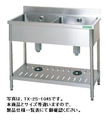 【送料無料】新品!タニコー 二槽シンク(バックガードあり) W1200*D450*H800 TX-2S-1245