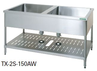 【送料無料】新品!タニコー 二槽シンク両面用 (バックガードなし) W1500*D750*H800 TX-2S-150AW