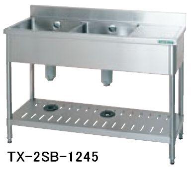 【送料無料】新品!タニコー 台付二槽シンク (バックガードあり) W1200*D450*H800 TX-2SB-1245