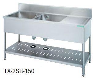 【送料無料】新品!タニコー 台付二槽シンク (バックガードあり) W1500*D600*H800 TX-2SB-150