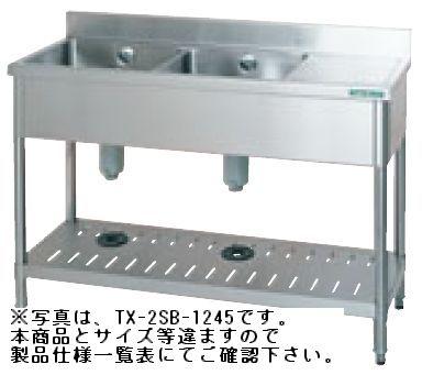 【送料無料】新品!タニコー 台付二槽シンク(バックガードあり) W1500*D450*H800 TX-2SB-1545