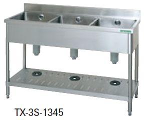 【送料無料】新品!タニコー 三槽シンク (バックガードあり) W1300*D450*H800 TX-3S-1345
